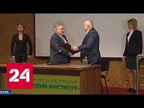 Россия сегодня и Курчатовский институт будут сотрудничать