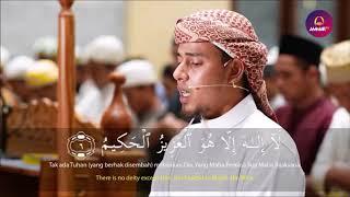 Ali Imran 1 9   Ustadz Salim Bahanan
