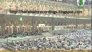 Sholat Isya Mekkah