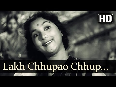 Laakh Chhupaao Chhup (HD) - Asli Naqli - Dev Anand - Sadhana...