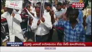 విశాలాంధ్ర మహాసభ ధిక్కారంలో ఉద్రిక్తత... | MAHAA News