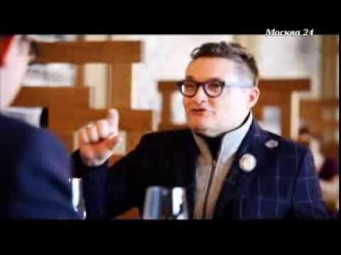 За обедом: Александр Васильев — о вкусе, славе и миллионершах
