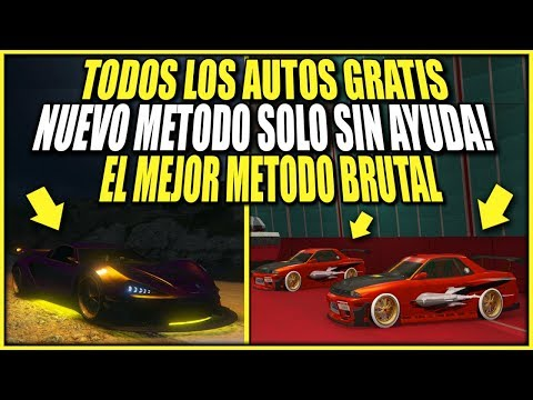 NUEVO! TODOS LOS AUTOS GRATIS + DINERO INFINITO SIN AYUDA! GTA 5 EL MEJOR TRUCO SOLO!