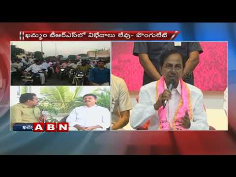 MP Ponguleti Srinivas face to face over TRS Campaign in Khammam District