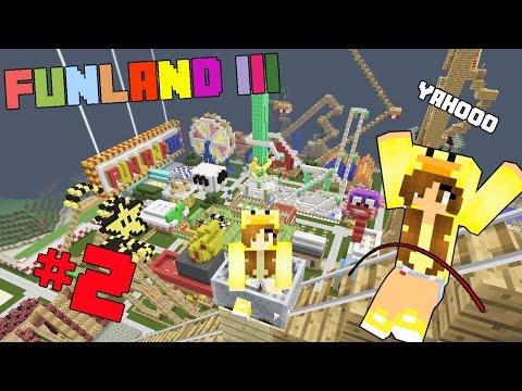 Minecraft funland III - สวนสนุกสุดมึน ตะลุยบ้านผีสิง #2 END zbing z.