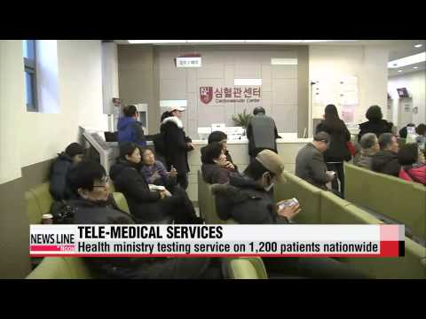 Pilot program for tele-medical services to start this month   보건복지부 원격진료 시스템 이번달