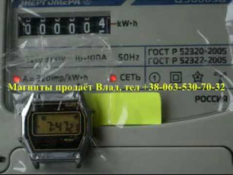 Остановка электро счётчика