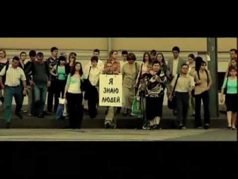 Лигалайз & П13 - Я Знаю Людей