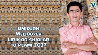 Umidjon Meliboyev - Lirik qo'shiqlar to'plami | Умиджон Мелибоев - Лирик кушиклар туплами 2017