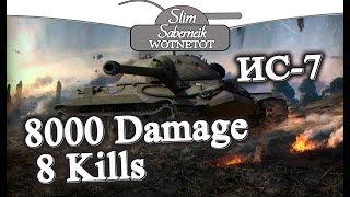 ИС-7 8000 урона 8 Фрагов World of Tanks IS-7 8000 #Damage 8 #Kills #WOT