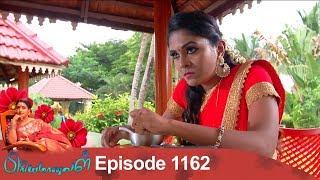 Priyamanaval Episode 1162, 05/11/18