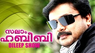 Malayalam Comedy Stage Show | Salam Habibi | Dileep Comedy Stage Show