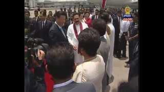 President Rajapaksa Welcomes China's President Xi