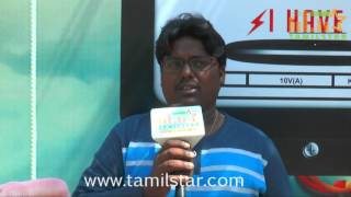 Black Pandy At Kanavu Variyam Audio Launch