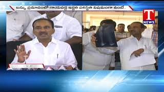 Minister Etela Press Meet over Kondagattu Accident Victims  live Telugu - netivaarthalu.com