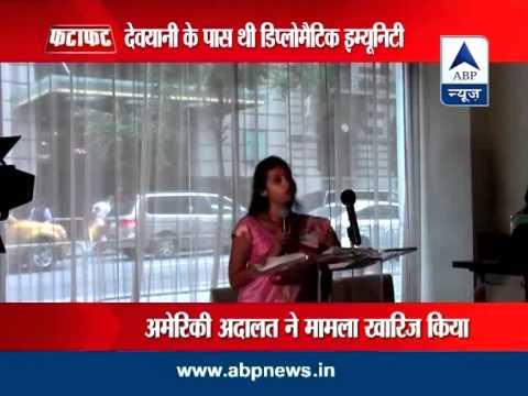 Visa fraud case: US court dismisses Devyani's indictment
