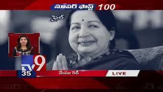 Super Fast 100 || Speed News || 19-08-2018