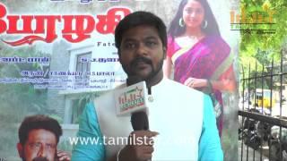 Siva Pradheep At Perazhagi Movie Audio Launch