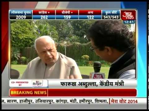 My vote 2014: Farooq Abdullah on 2014 Lok Sabha elections