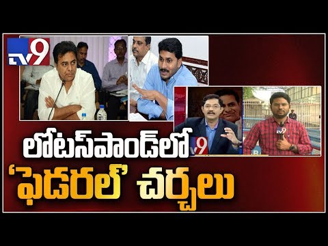 Will TRS contest Andhra elections in 2019? ||  KTR to meet Jagan - TV9
