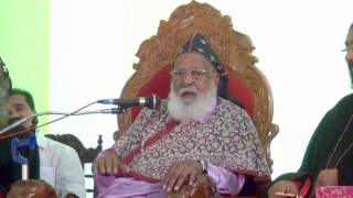 Speech by HB Philipose Mar Chrisostam about HH Baselius Geevarghese II Catholicos.