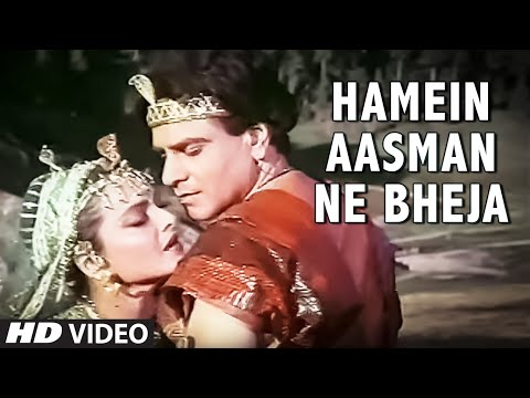 Hamein Aasman Ne Bheja Full HD Song | Sheshnaag | Jitendra, Rekha