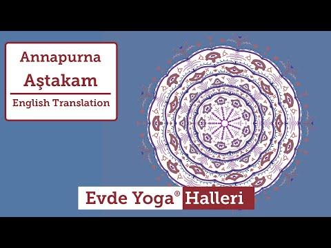 Annapūrṇāṣṭakam By Adi Shankaracharya (with English Translation) video