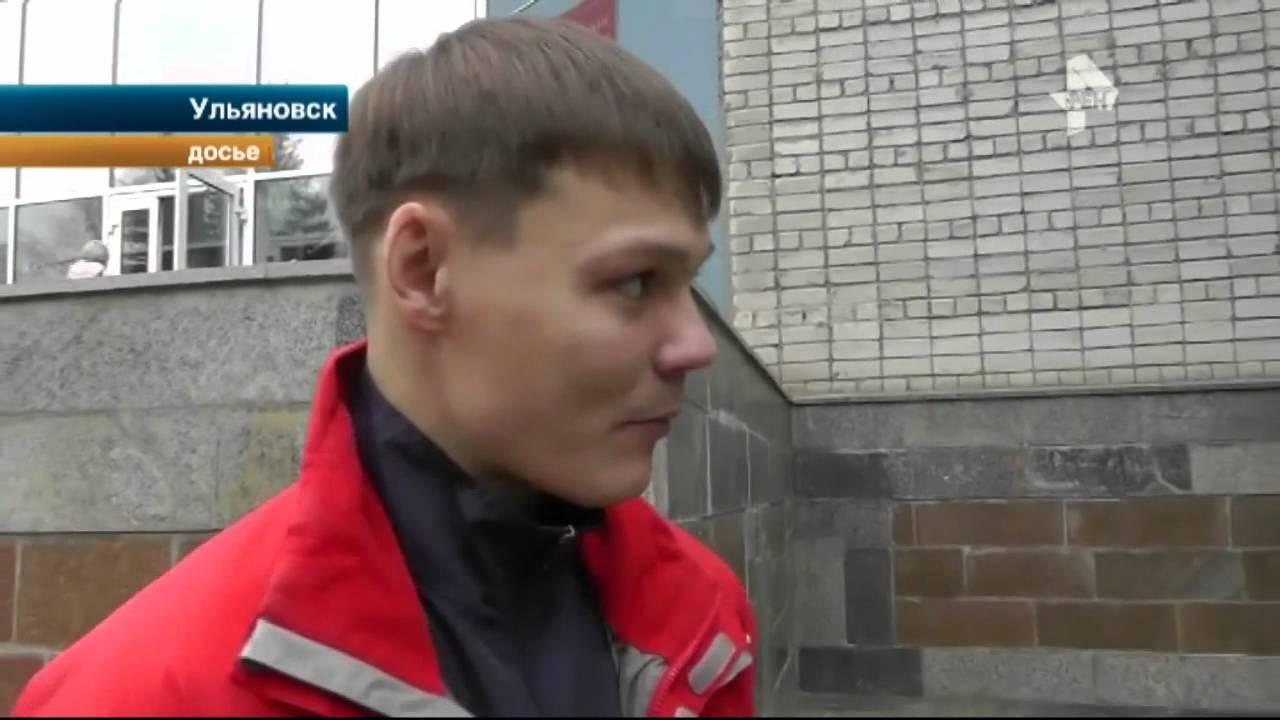 В ульяновске избили беременную