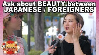 Japanese vs Western BEAUTIES ? HAIR and MAKEUP differences in Japan.