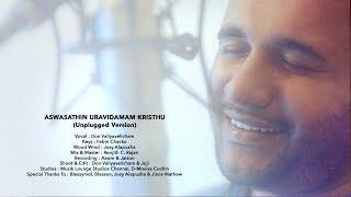 Aswasathin Uravidamam Kristhu - Don Valiyavelicham