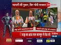 PM Modi to address traders and Businessmen from Delhi's Talkatora stadium