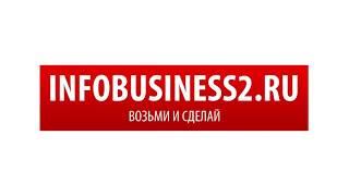 Мрочковский и Парабеллум  - Юридические ямы. Безопасный бизнес или инфобизнес. Юридические налоги.