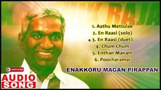 Enakkoru Magan Pirappan Tamil Movie Songs | Audio Jukebox | Ramki | Khushboo | Karthik Raja