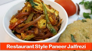 Paneer Jalfrezi recipeIndian veg lunch dinner reci
