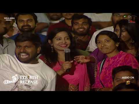 Fans Emotional About YSR | Yatra Pre Release Event | YSR Biopic | Mammootty | Jagapathi Babu