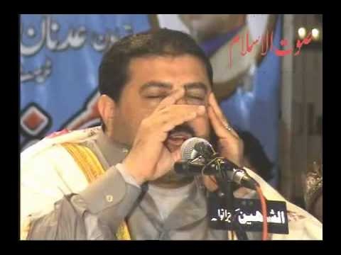 **amazing**qari Rafat Hussain (misri) Must Watch .mp4 video