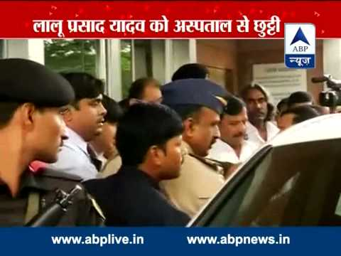 RJD Chief Lalu Prasad Yadav discharged from Mumbai hospital after heart surgery