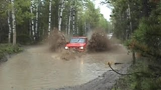 Ford Ranger 4x4 at McLean Creek June 2013