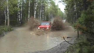 Ford Ranger 4x4 at McLean Creek June 2013