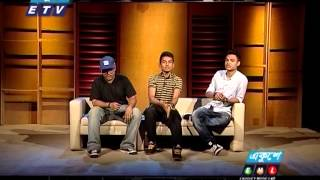 Bangla Mentalz Interview at  Ekushey Music Lab - ETV
