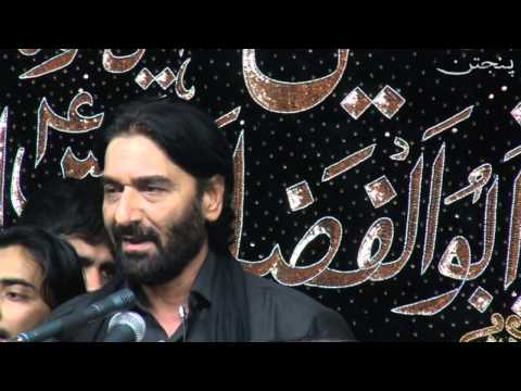 Psv Azadari - Nawhakhwan Nadeem Sarwar - 21 Ramadhan 1434 [urdu] video