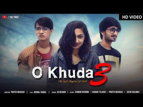 Aye Khuda Bata De Kya Lakiro Main Likha Download