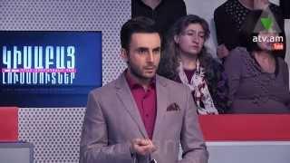 Kisabac Lusamutner - Qandvats Pateric Ners