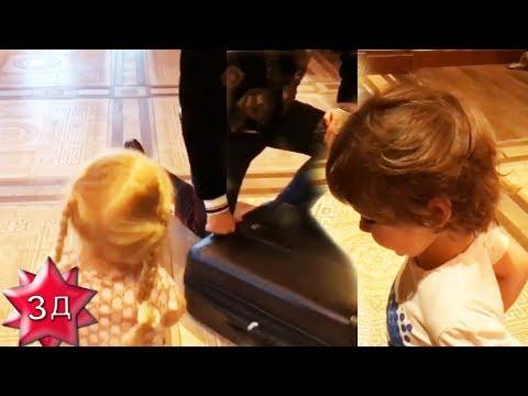 ДЕТИ ПУГАЧЕВОЙ И ГАЛКИНА: Лиза и Гарри принимают подарки от Киркорова   Гарри слушает рок!