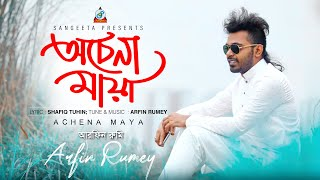 Ochena Maya - Arfin Rumey | Sangeeta official