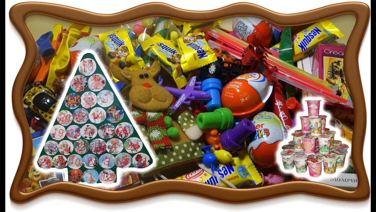Идеи подарков для детей 4 лет 66