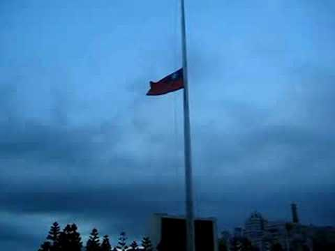 Flag ceremony at National Chiang Kai-shek Memorial Hall Video