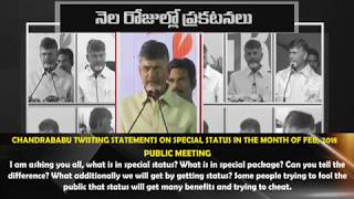 Chandrababu Adopts 'Double Standards' On AP Special Status