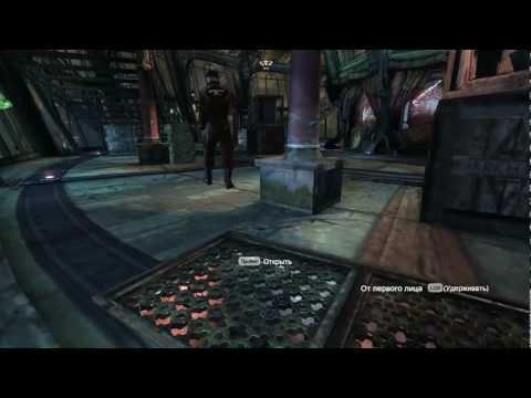 Прохождение игры Batman Arkham City часть 28