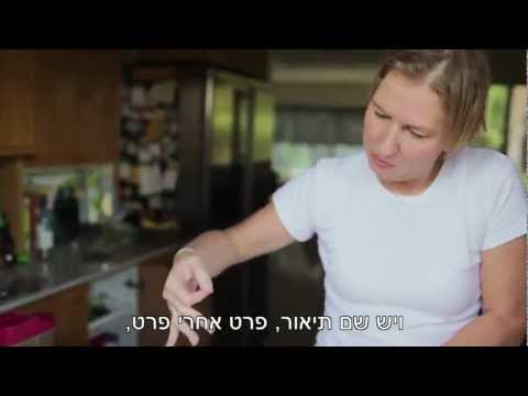 Tzipi Livni - ציפי לבני - kitchen-sink drama
